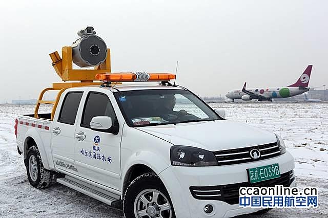 深圳机场车载驱鸟子弹炮采购招标公告
