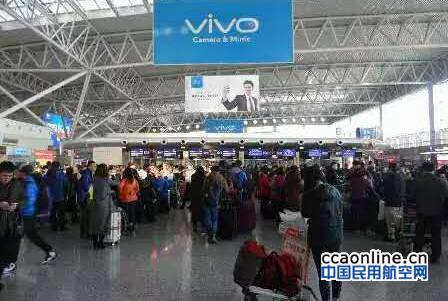 长春机场T2航站楼服务柜台采购及安装招标公告