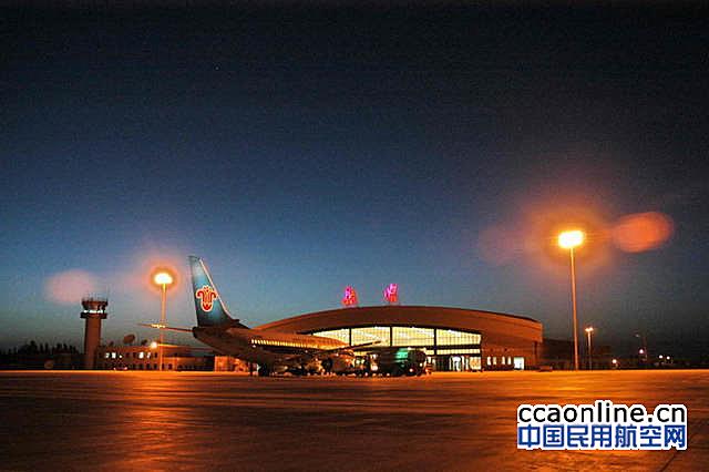 敦煌莫高国际机场举行应急演练