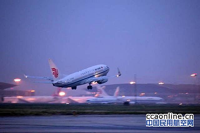 国航筹建北京航空或为北京双机场布局
