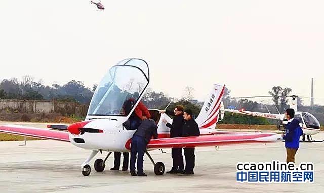 驼峰通航山河科技SA60L飞机成功首飞
