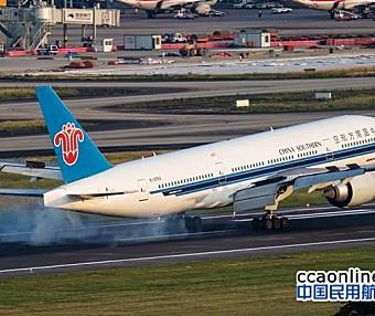中国正与美国法国谈判争取扩大航权数量