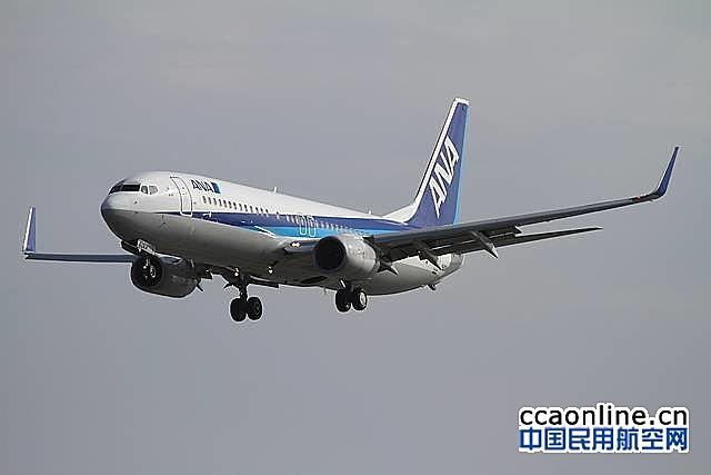 全日空又一名机组成员执飞前饮酒,致4架航班延误