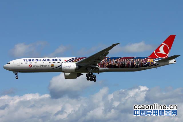 土耳其航空777-300
