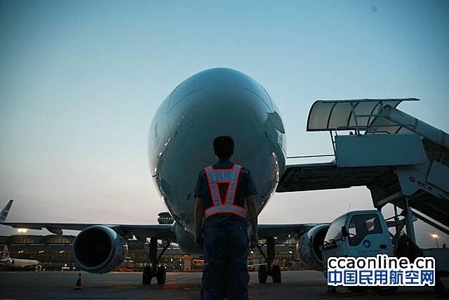 青岛航空携手中航材双赢合作PBH项目纪实