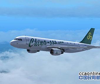 春秋航空发布2017年7月份主要运营数据