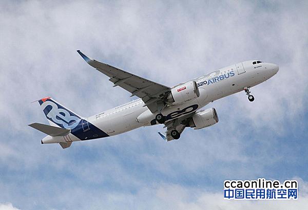 中国航空器材集团公司与空中客车公司签署采购空客飞机的协议