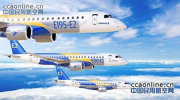 巴航工业公布2021财年第二季度财报,扭亏为盈,共交付34架飞机