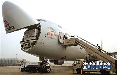 民航局将全力支持郑州国际航空货运枢纽建设