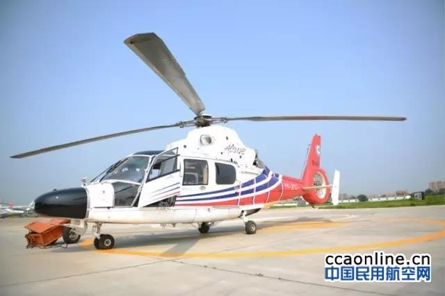 哈飞AC312E直升机开始B分部适航验证试飞