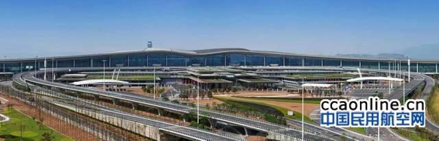 重庆机场T2、T3A航站楼及GTC大楼WIFI运营权招商