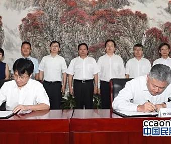 首都机场集团与春秋航空签北京新机场基地合作协议