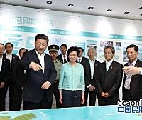 习近平考察香港国际机场第三跑道建设情况