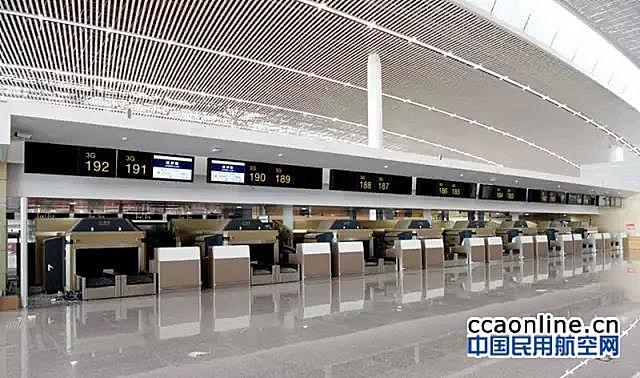 重庆机场T2、T3A航站楼资源项目招租公告