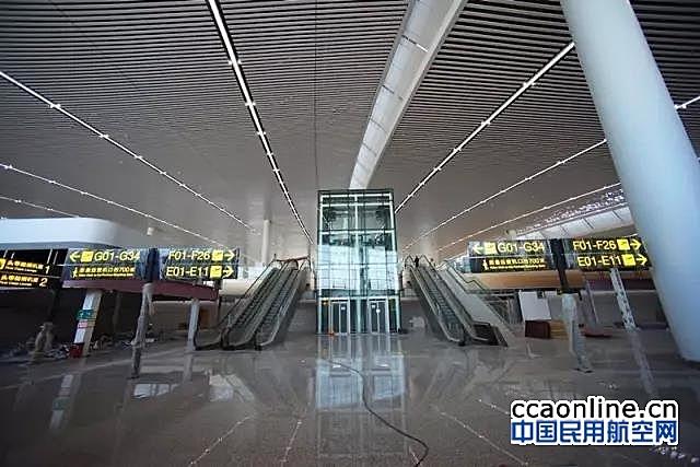 重庆江北国际机场职工食堂餐饮资源招租公告