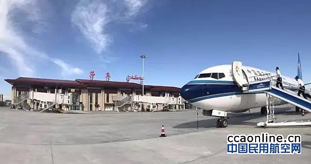 莎车机场1-12月旅客吞吐量突破21万人次