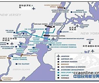 粤港澳大湾区需要构建世界级多枢纽航空系统