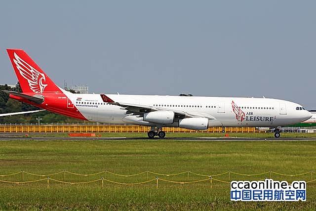 埃及民航局:放宽中国等地入境旅客核酸检测时效要求