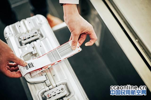 骄冠科技行李条
