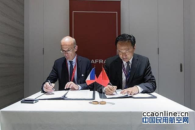 赛峰起落架与中航材能源在中国推广电动滑行系统