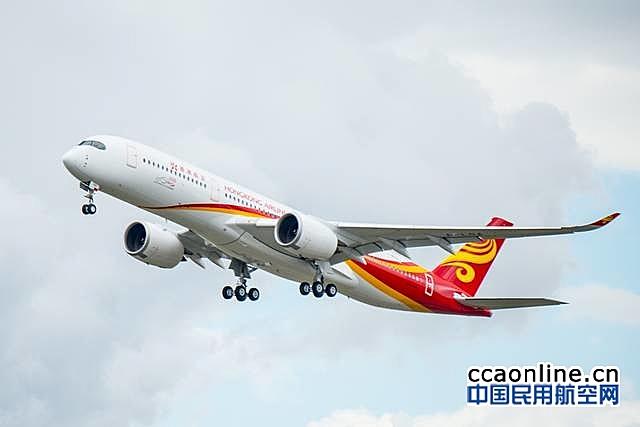 香港航空下月或再推无薪假方案 机师减薪六成