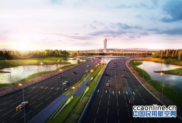 青岛新机场