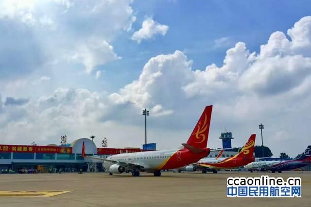 长安航空旅客承运量突破1000万人次