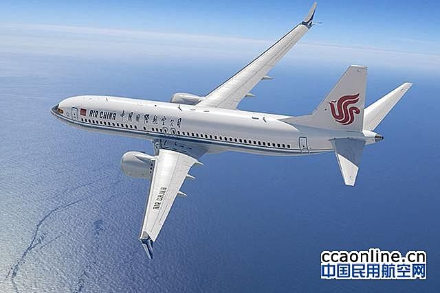 国航航班发生氧气面罩脱落事件,东北管理局开展调查