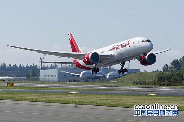 哥伦比亚将试点恢复国际商业客运航班 中使馆发提醒