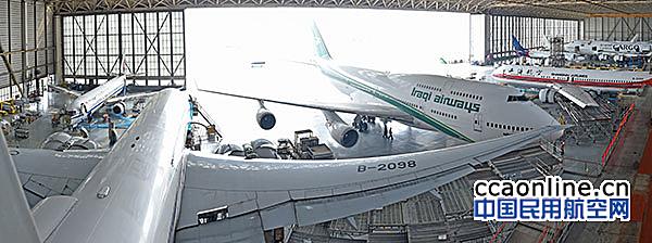 Ameco建立作风建设体系,持续打造作风过硬的专业机务队伍