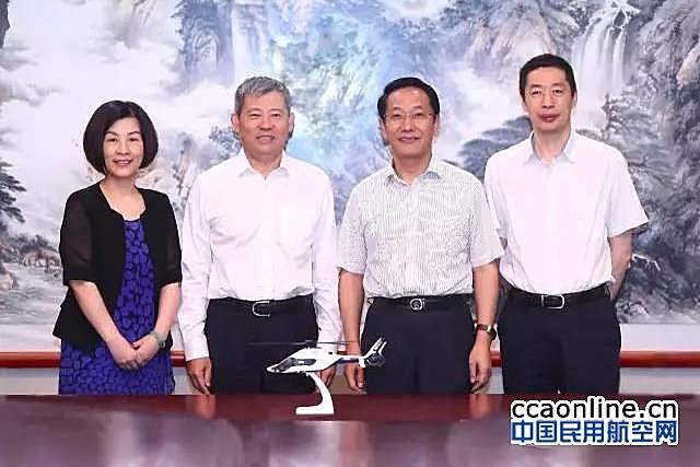 中民投租赁携手中国航材共拓通航产业发展新机遇