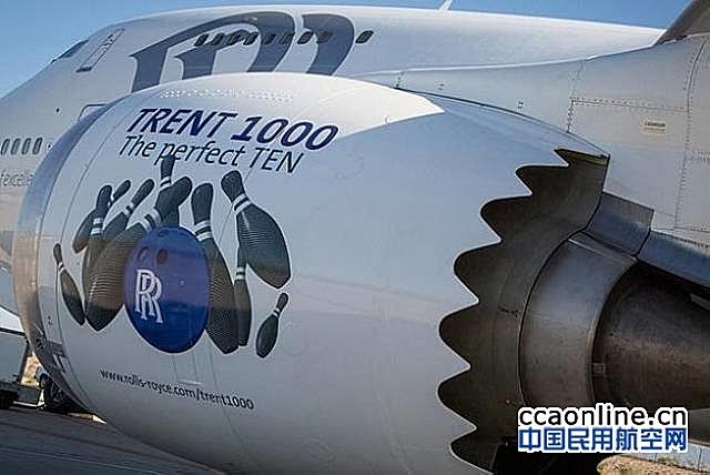 EASA要求航空公司更换部分罗罗发动机