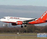 柏林航空申请破产保护,已负债12亿欧元