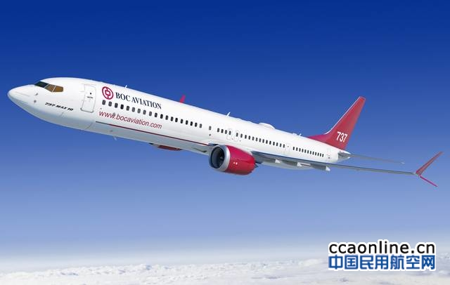 BOC Aviation; 737MAX-10; MAX-10; K66671