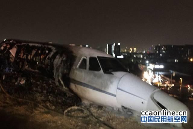 一架赛斯纳650在伊斯坦布尔机场坠毁