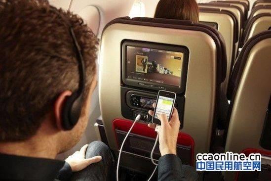 飞机解禁手机,朋友圈晒高空自拍还远吗