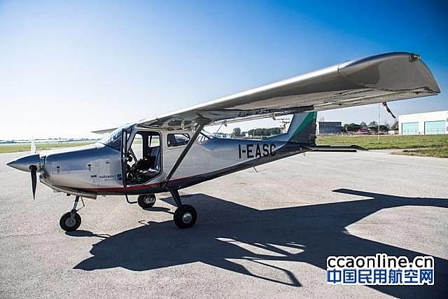 驼峰通航引进火神Vulcanair飞机,VTC证已受理审核