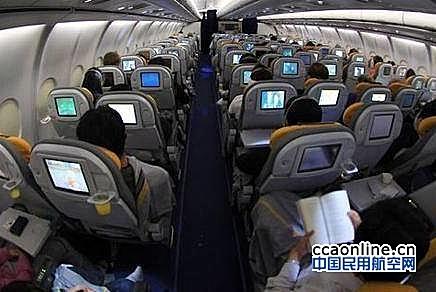 印度男子写纸条谎称劫机,或因爱慕航空公司女员工