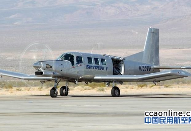 北京通航P750飞机
