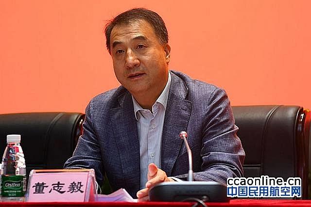 民航局副局长董志毅看望慰问北京大兴国际机场一线干部职工