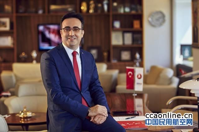 土耳其航空发布2017年第三季度财报