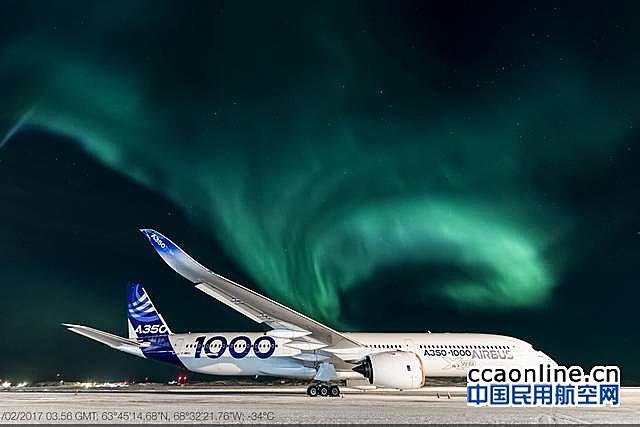 空客A350-1000飞机获欧洲EASA和美国FAA型号认证