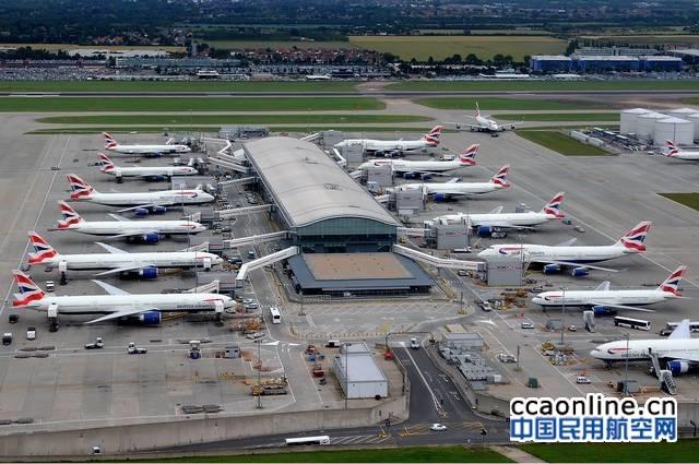 曾反对伦敦希斯罗机场的扩建计划,英首相鲍里斯·约翰逊改口称做起来有难度