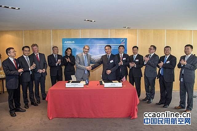 中国航材与空客公司签署航材共享合作备忘录