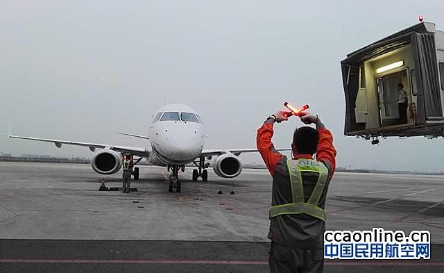 天津机场空港公司完成2019年春运保障工作