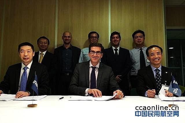 中国航材与空客签署航空锻件及3D打印合作协议