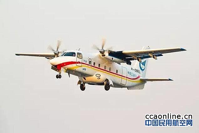 向欧洲挺进!运12F飞机EASA适航取证工作正式启动