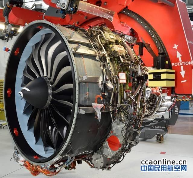CFM拓展广汉航空发动机维修培训中心LEAP培训项目范围