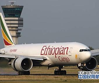 埃塞俄比亚航空为其波音777货机订购GE90发动机
