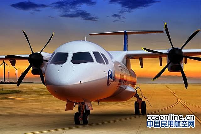 新舟700涡桨支线飞机机身等直段补充试验顺利完成